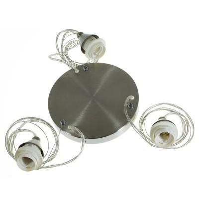 Pendel rotondo metallo satinato a 3 luci E27 max 60W